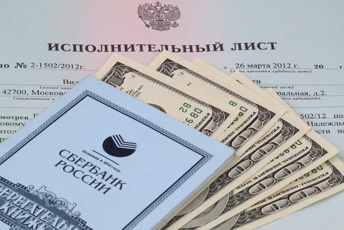 Заявление сотруднику ФССП о взыскании долга, получение необходимой справки и произведение финансовых расчётов