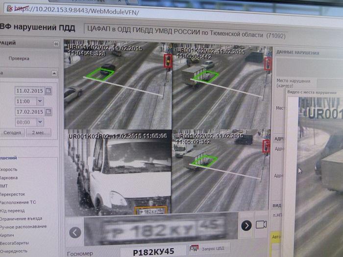 Алгоритм действий водителя при обжаловании денежного взыскания