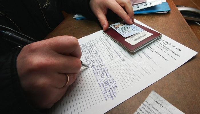 Что нужно для оформления разрешения на работу?