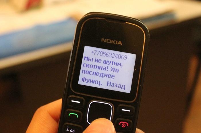 Как бороться с телефонными угрозами?