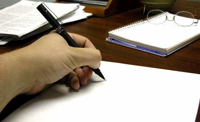 Как корректно написать иск{q}
