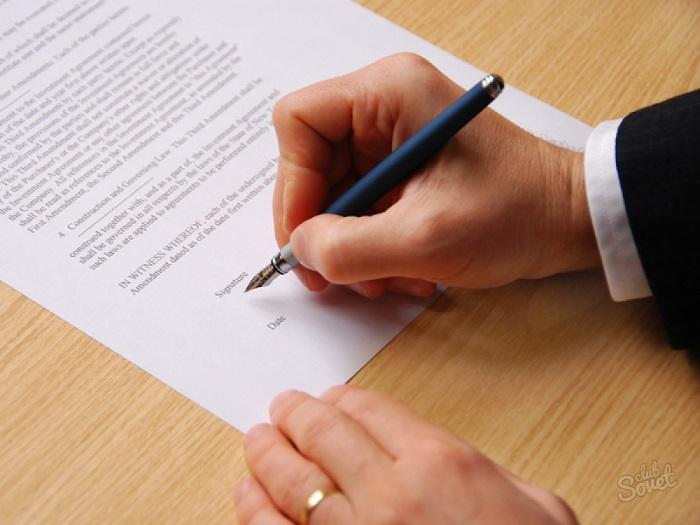 Какая информация должна быть указана в апелляционной жалобе?