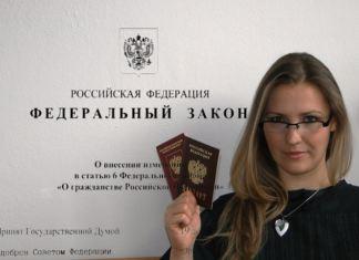 Получение российского гражданства в общем порядке