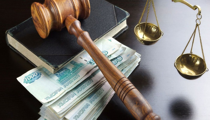 Получение возмещения через суд