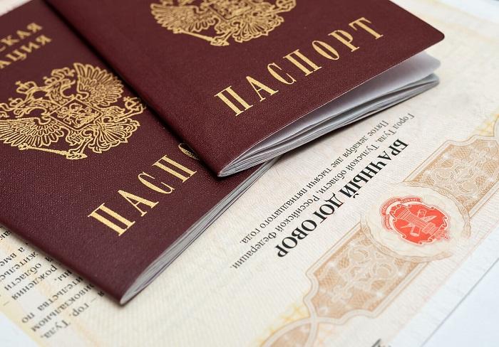 Гражданство после заключения брачного союза