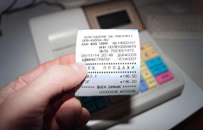 Надо ли предъявлять чек