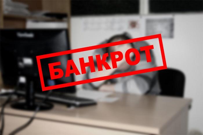 Особенности банкротства физических лиц
