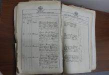 Изменение записей в актах ЗАГС