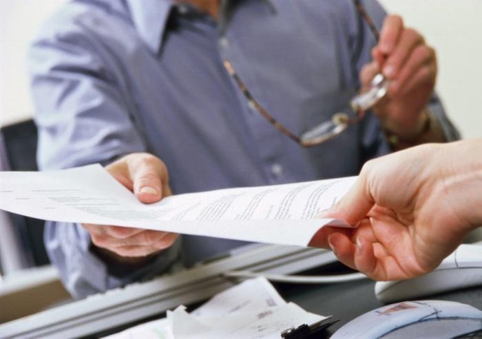Дополнительные документы при приёме на работу