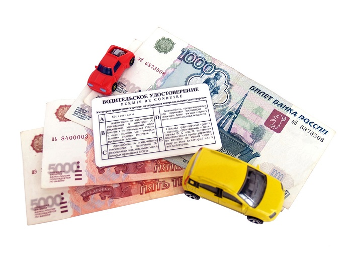 Досрочный возврат водительского удостоверения в 2019 году