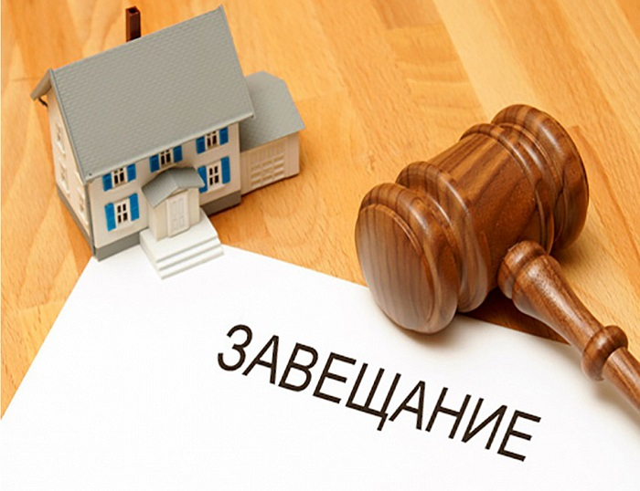 Как оспорить завещание на квартиру после смерти её владельца
