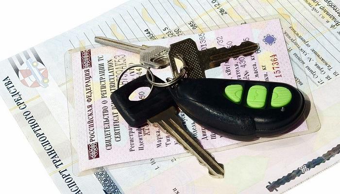Переоформление автомобиля в ГИБДД при заключении договора дарения