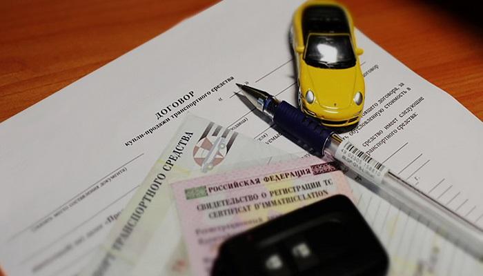 Порядок переоформления автомобиля по договору купли продажи в 2019 году