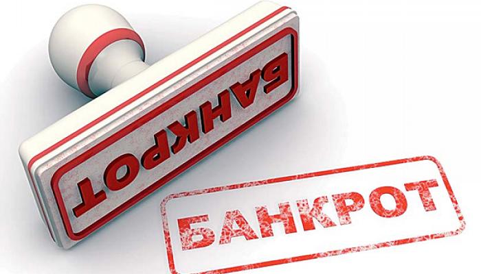 Процедура признания банкротом физического лица