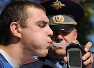 Процесс лишения прав за пьянку в 2018 году