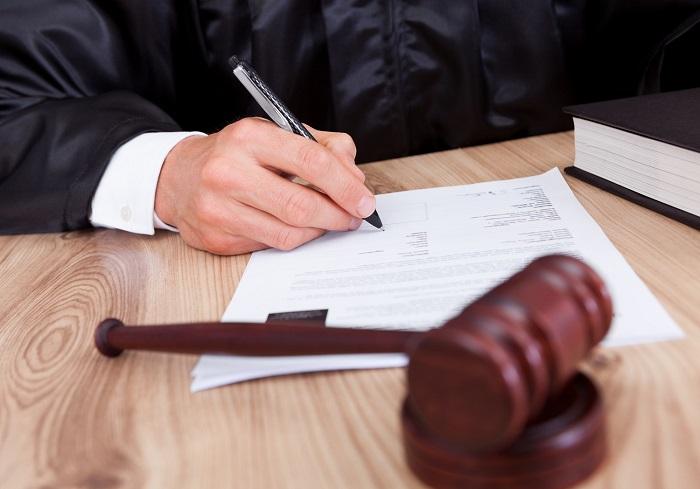 Вероятность судебного разбирательства