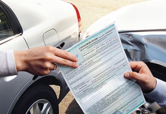 Водитель не вписан в страховой полис