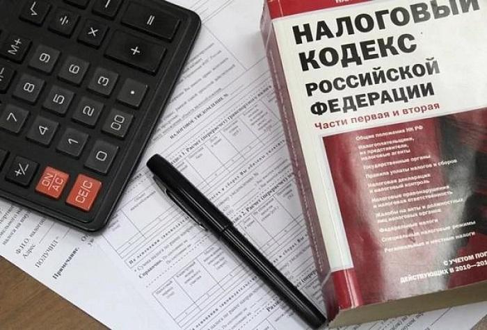 Выбор налоговой системы