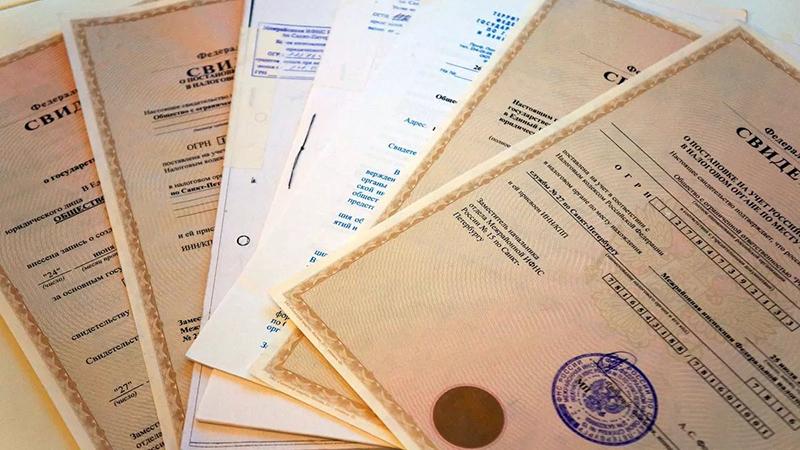 Документы для регистрации филиала иностранной компании