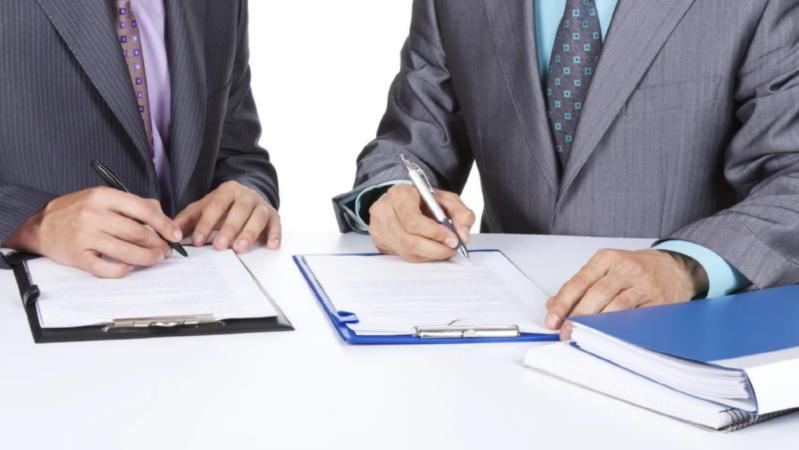 Формы реорганизации юридического лица