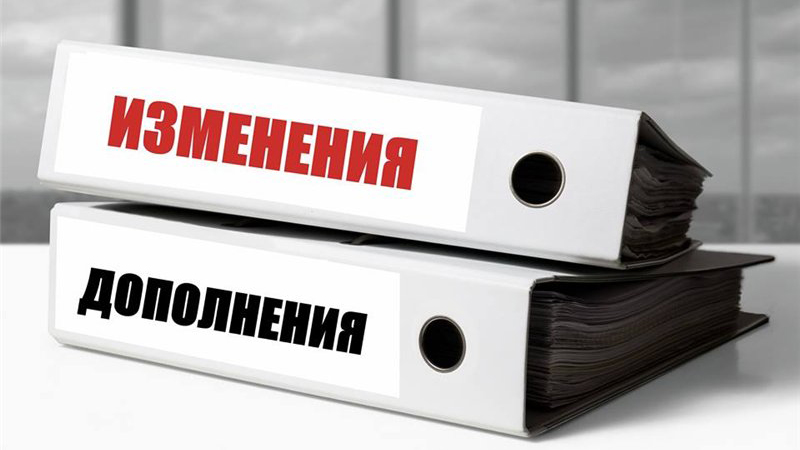 Основные положения Трудового кодекса РФ на 2019 год с изменениями и дополнениями