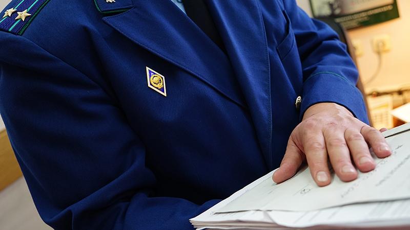 Подача жалобы на незаконные действия банка в надзорные органы