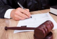 Порядок подачи жалобы на незаконные действия банка