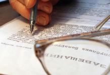 Право на наследство по закону и по завещанию
