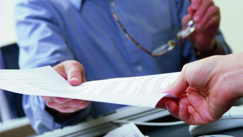 Рассмотрение обращения в трудовую инспекцию
