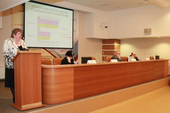 Разрешение коммерческих споров в третейском арбитражном суде