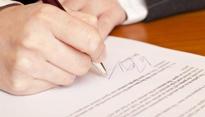 Заявление на выдачу судебного приказа о взыскании коммунальных платежей