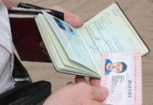 Документы для оформления на работу иностранцев