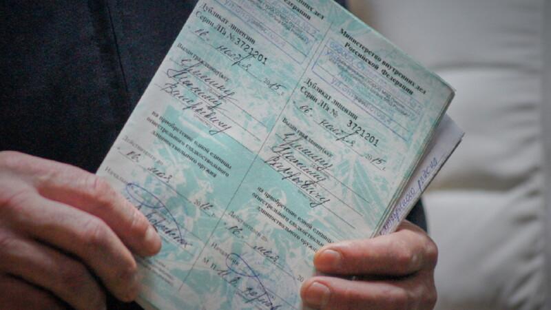 Документы для продления лицензии на оружие в 2018 году