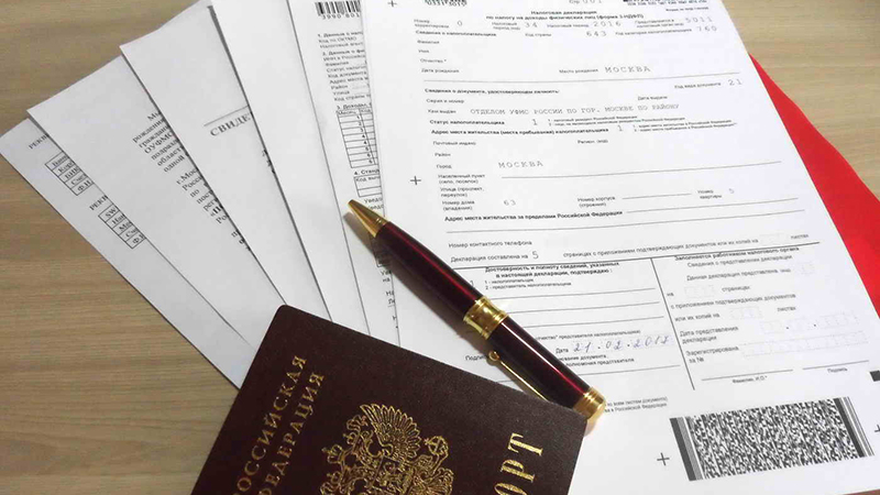 Документы, необходимые для оформления налогового вычета при покупке квартиры в ипотеку в 2018 году