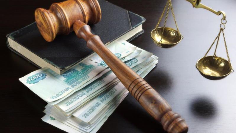 Порядок наложения штрафа за отсутствие прописки в 2019 году