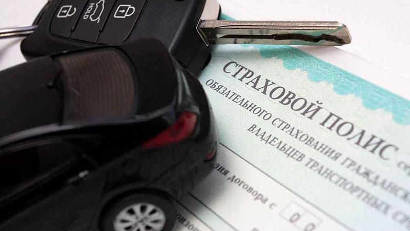 Сколько можно ездить без страховки после покупки автомобиля