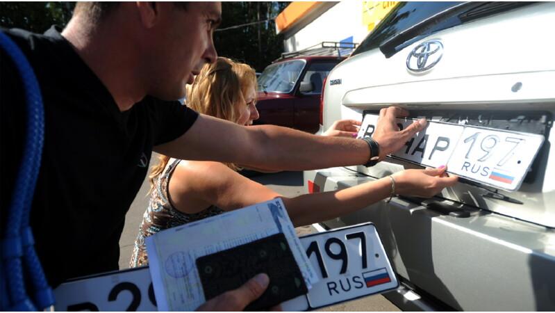 Сроки регистрации автомобиля