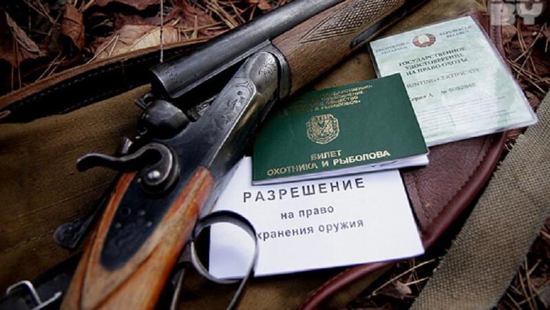 Продление лицензии на охотничье оружие 2019 что нужно