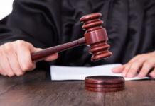 Определение апелляционной жалобы на решение суда