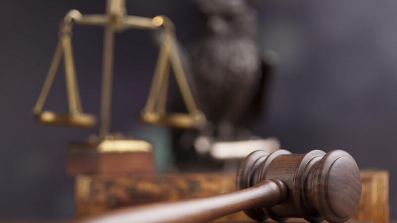 Отклонение апелляции