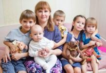 Понятие «малоимущая семья»
