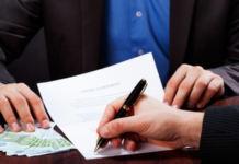 Кто имеет право покупать долги?