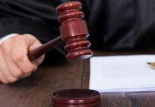 Последствия уголовного наказания