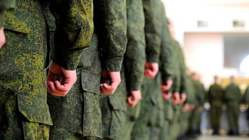 Регистрация военнообязанных лиц