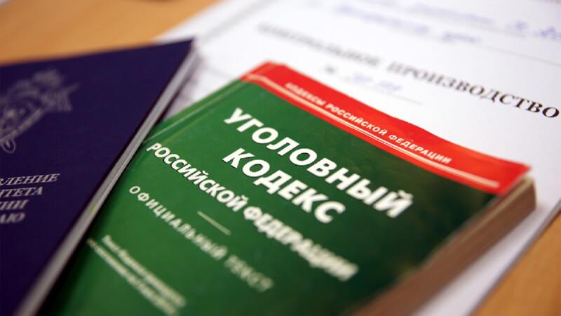 Статьи за клевету в УКРФ