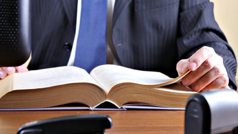 Законодательное регулирование предоставления субсидий