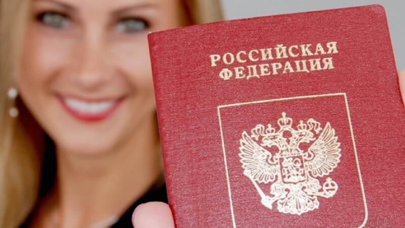 Замена общегражданского паспорта