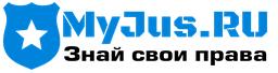 MYJUS.RU
