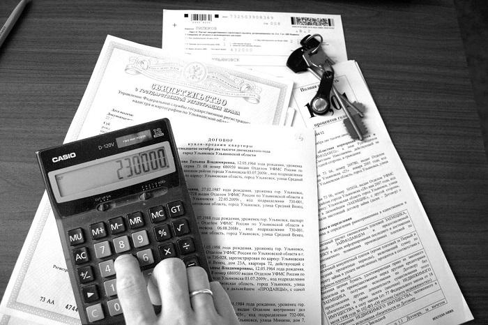При заполнении налоговой декларации по налогу на доходы физических лиц