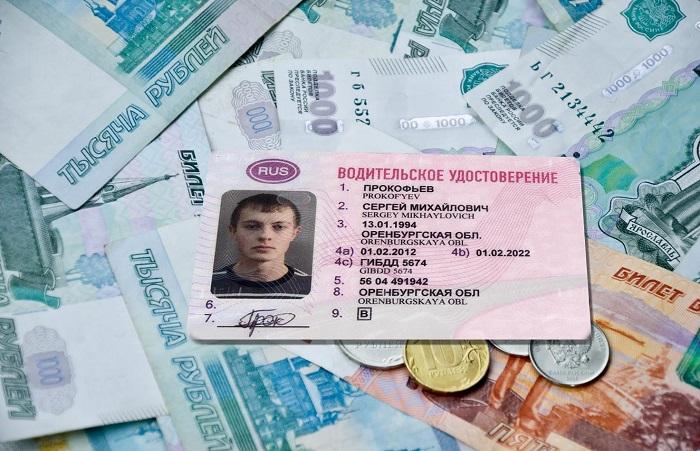 Как сделать водительское удостоверение после лишения 153